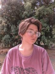 Leticia Nascente